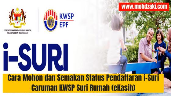 Cara Mohon dan Semakan Status Pendaftaran i-Suri Caruman KWSP Suri Rumah (eKasih)